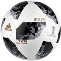 Pallone Calcio ADIDAS FIFA WORLD CUP TOP GLIDER CE8096