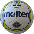Pallone Calcio mis. 4 MOLTEN CUBE 901 5.3.187